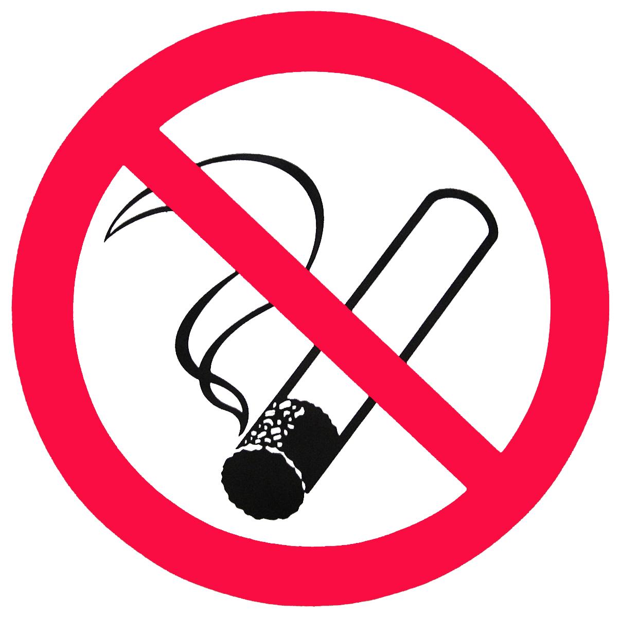 stop_roken